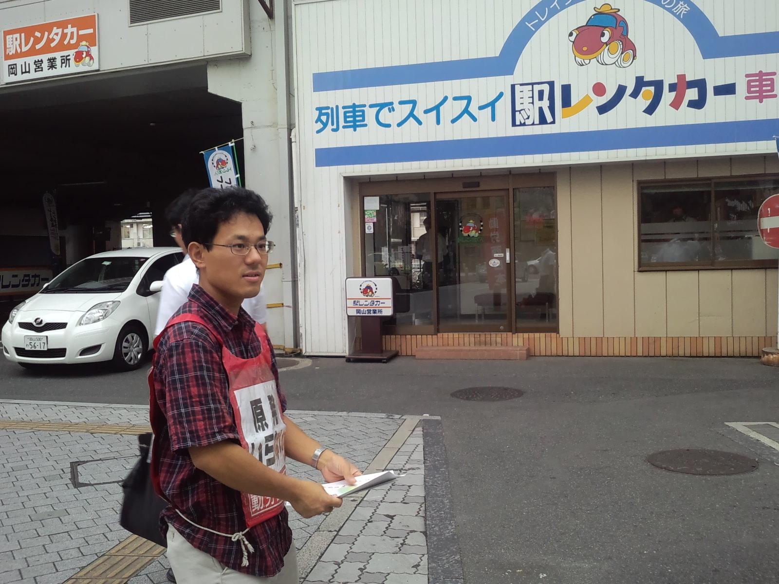 8月25日(木)岡山駅東口_d0155415_11102468.jpg