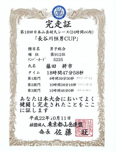 d0252115_10303643.jpg