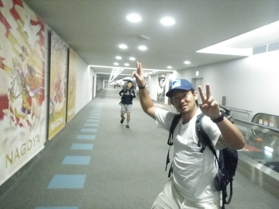 沖縄 離島遠征 磯からGTを狙う!!(その5) _a0153216_13313699.jpg