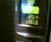 b0020017_21193819.jpg