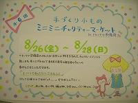 d0219621_10425032.jpg