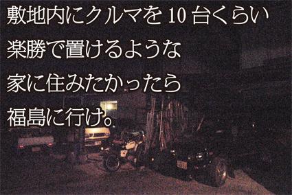 f0203027_18511187.jpg
