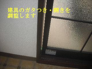 f0031037_20324194.jpg