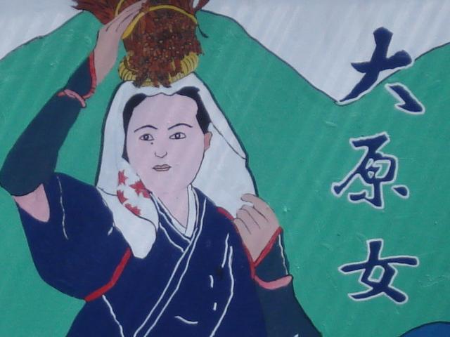 夏の京都2011 ~煩悩寺の変~_c0220838_050298.jpg