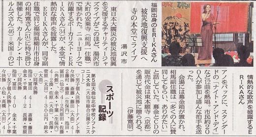 カールトンとのサマー日本ツアー後半と中州ジャズ 続き NO2_a0150139_848124.jpg