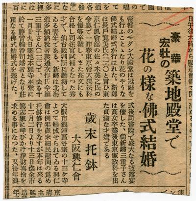 b0081843_1955104.jpg