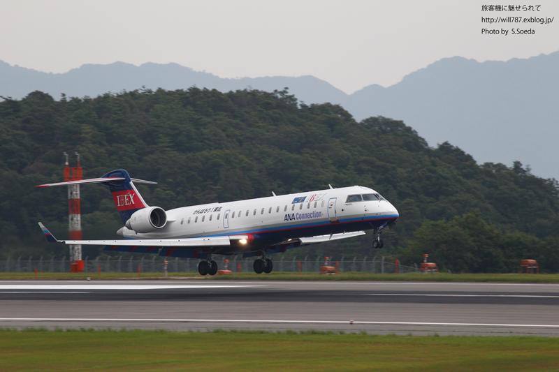 8/25 広島空港 遠征 その4_d0242350_20224992.jpg
