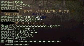 e0174950_1216204.jpg