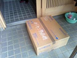 住宅改修工事_b0112351_11364645.jpg