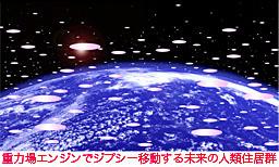 d0136354_2251938.jpg