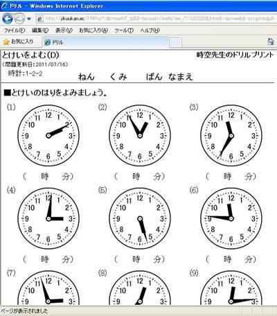繰り返しによる習熟度アップ_d0201458_10391744.jpg