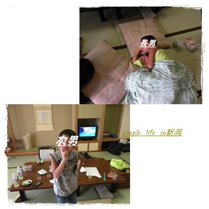 f0168760_10264969.jpg