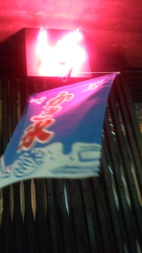 45 キャラントサンク @ jellyfish hiroshima。.♡*† *・。+_a0053662_16251444.jpg