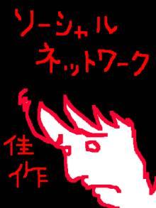 a0052766_252653.jpg