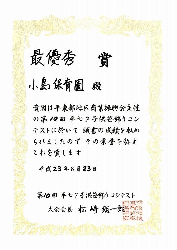 b0169671_1924332.jpg