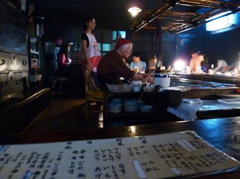 釧路での楽しみ_e0148373_1023118.jpg