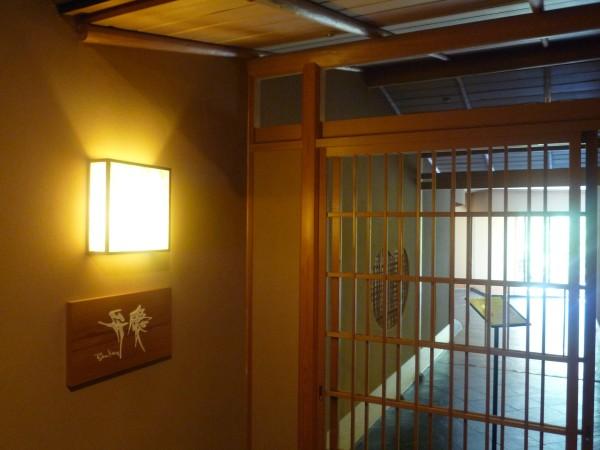 金沢 : 日航ホテル「弁慶」のお昼ごはんがリーズナブル_e0152073_0565440.jpg