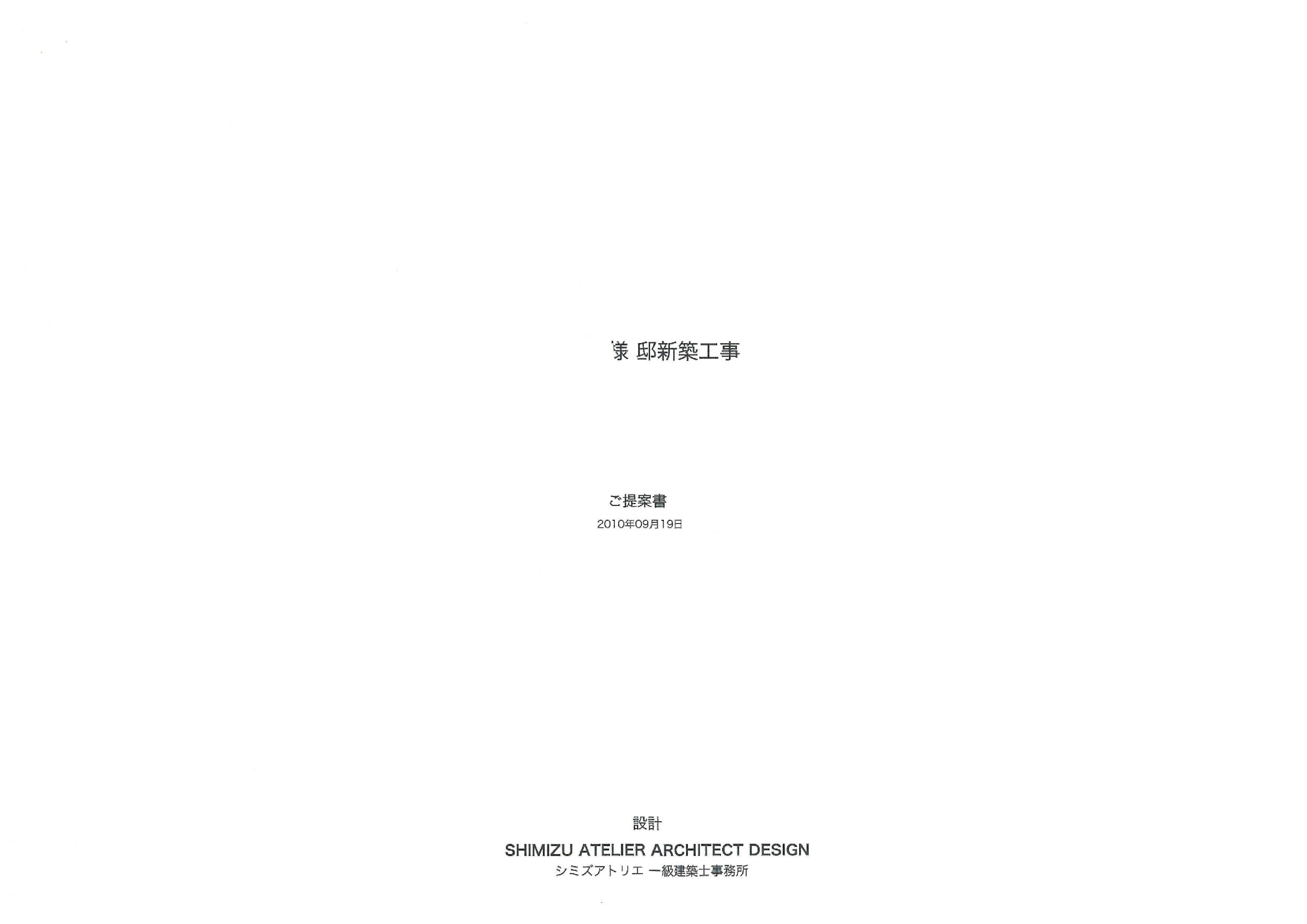 f0212875_19342861.jpg