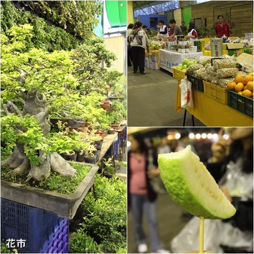 初めての台湾旅行_e0027083_1452014.jpg