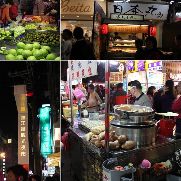 初めての台湾旅行_e0027083_15243914.jpg