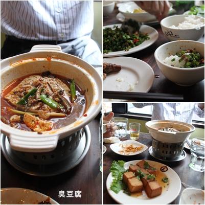初めての台湾旅行_e0027083_16143310.jpg
