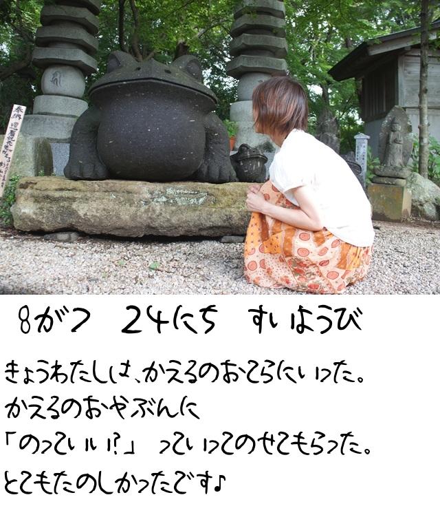 d0162384_200945.jpg