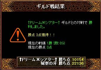 b0194887_1214480.jpg