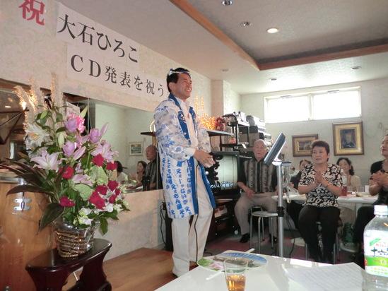 大石ひろこさんCD発売記念パーティー_e0119092_1215085.jpg