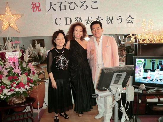 大石ひろこさんCD発売記念パーティー_e0119092_12263298.jpg