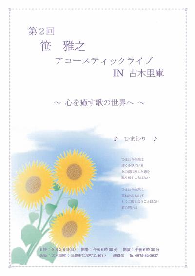 b0186205_826224.jpg