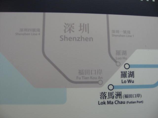 香港2日目①_a0100706_22203372.jpg