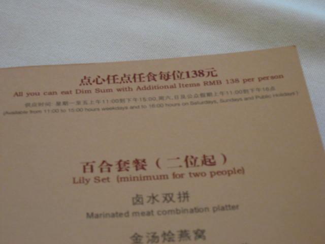 香港2日目①_a0100706_22223122.jpg