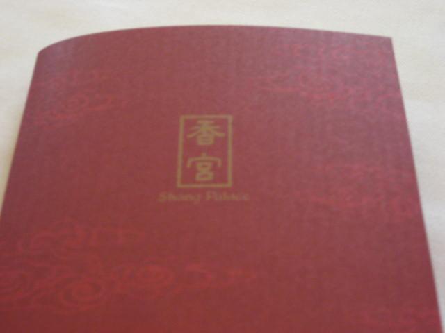 香港2日目①_a0100706_22224236.jpg