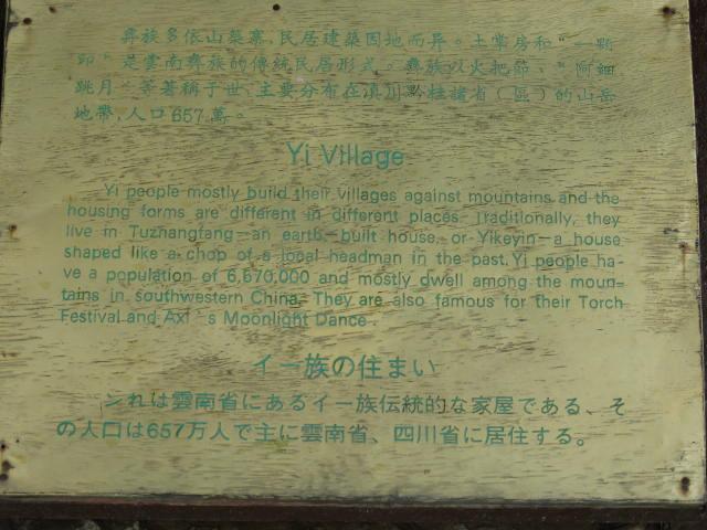 香港2日目②_a0100706_22394223.jpg