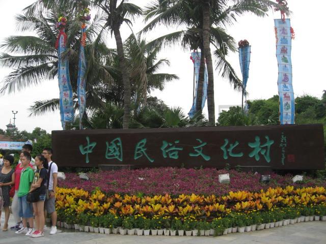 香港2日目②_a0100706_22485160.jpg