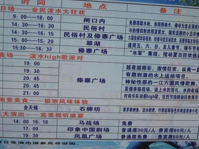 香港2日目②_a0100706_2250873.jpg