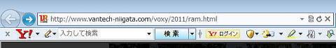ホームページの更新_a0160006_18305085.jpg