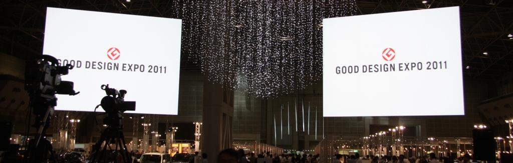 GOOD DESIGN EXPO 2011_e0154712_23541129.jpg
