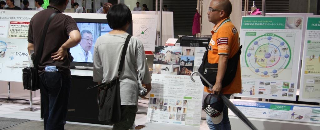 GOOD DESIGN EXPO 2011_e0154712_23545027.jpg