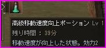 b0062614_2434740.jpg