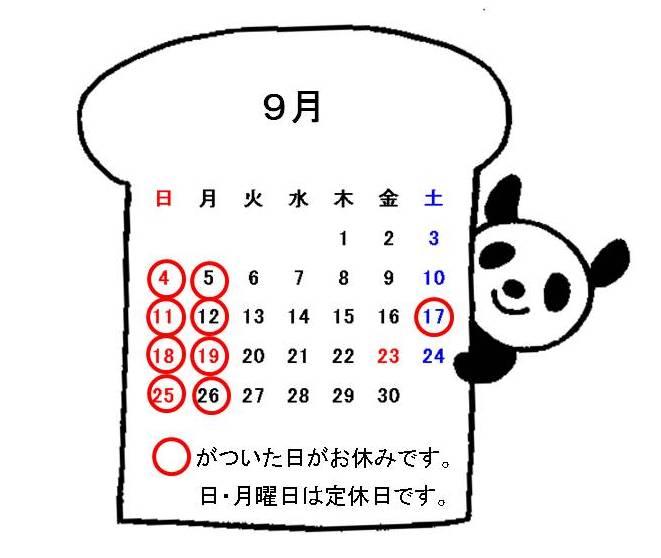 e0219819_1247610.jpg