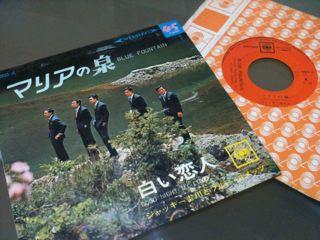 シングルEP盤。。_f0113224_1162555.jpg