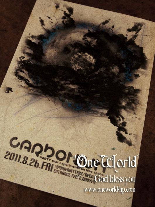 CARBONIAM_a0155932_185367.jpg
