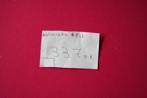 a0059233_1634465.jpg