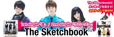 The Sketchbook アニメ「SKET DANCE」からデビュー! インタビュー掲載中!_e0025035_13251332.jpg