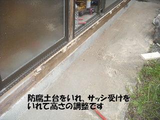 土台の交換_f0031037_20471122.jpg
