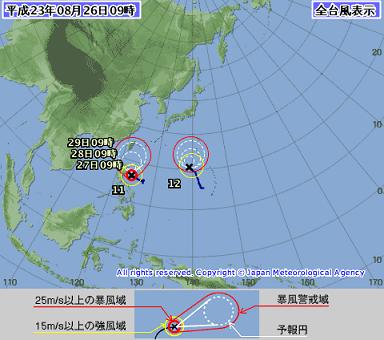 台風11号と12号_d0100638_10315844.png