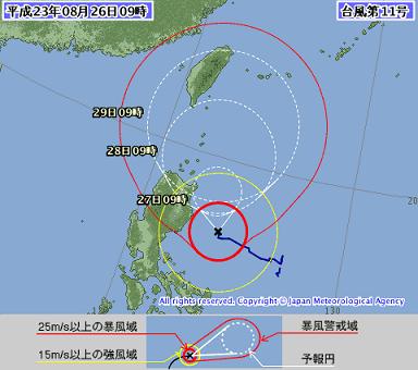 台風11号と12号_d0100638_10322759.png