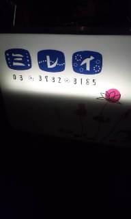 b0057839_17111432.jpg