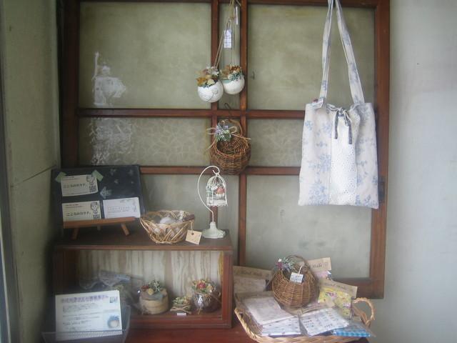 小さな手づくり雑貨屋さん❤_b0160356_2220073.jpg